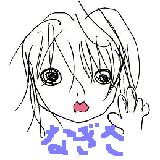 nagisa4.PNG